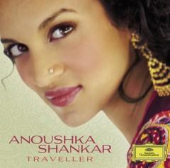 Shankar-Cvr.jpg